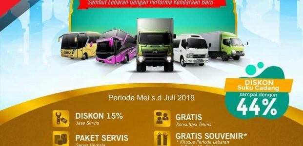 Lebaran Campaign 2019