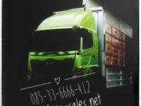 SPESIFIKASI HINO FL 235 JW