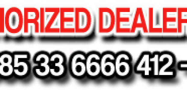 logo lagi